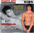 Gratis Trailer - Man`s art Trailer pro Auftrag 1 DVD